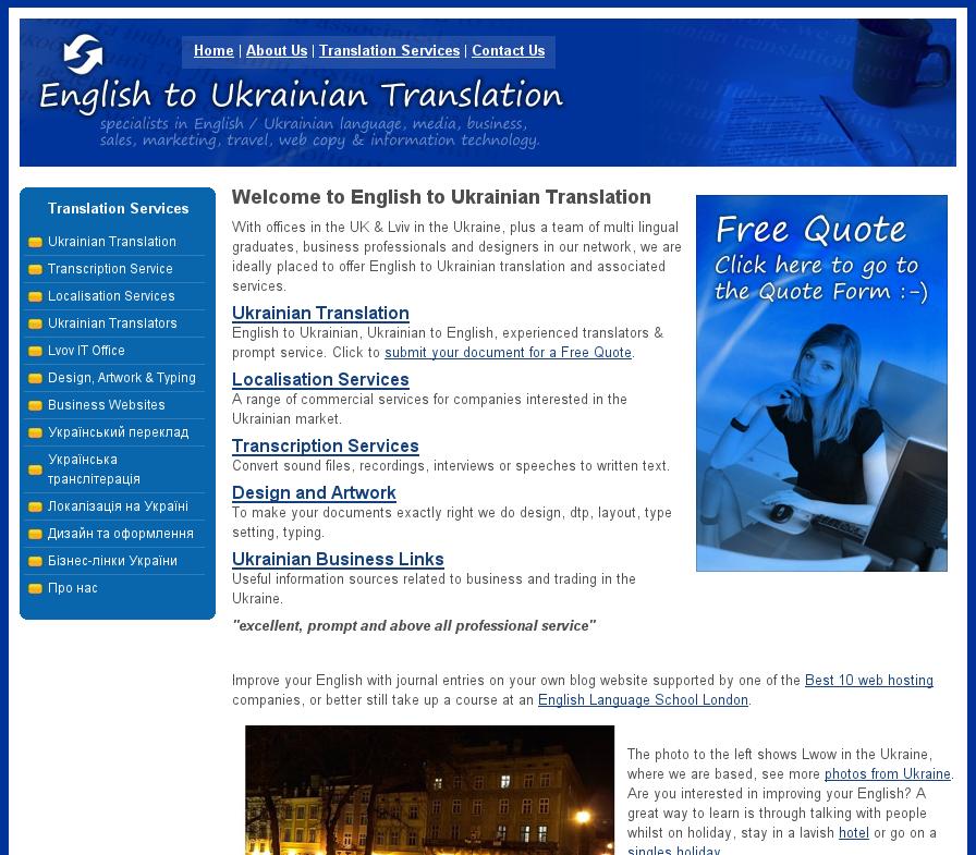 english-to-ukrainian-translation co ukUkrainian Alphabet Translation To English